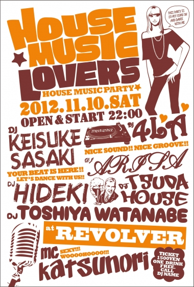 『HOUSE MUSIC LOVERS』