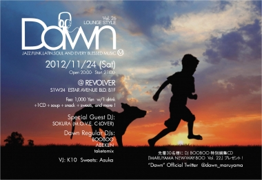 "Lounge Style ""Dawn″ vol.26"