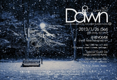 "Lounge Style ""Dawn"" Vol.27"