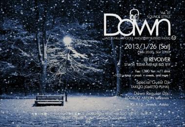 """Lounge Style """"Dawn"""" Vol.27"""