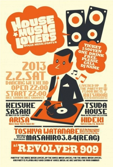 House☆Music Lovers
