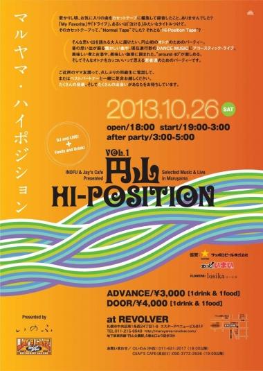 円山 HI-POSITION