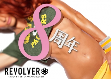 REVOLVER8周年記念イベント3Days