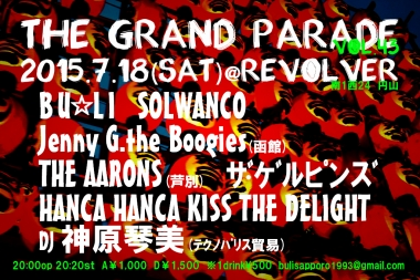 THE GRAND PARADE VOL.43